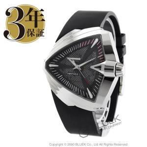 ハミルトン HAMILTON 腕時計 ベンチュラ XXL メンズ H24655331...