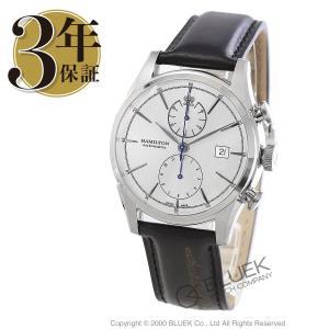ハミルトン HAMILTON 腕時計 ジャズマスター スピリット オブ リバティ メンズ H3241...