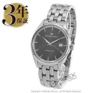 ハミルトン HAMILTON 腕時計 ジャズマスター ジェント メンズ H32451181_8...