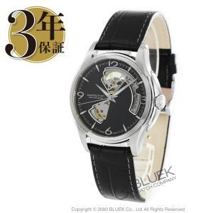 ハミルトン HAMILTON 腕時計 ジャズマスター ビューマチック オープンハート メンズ H32...
