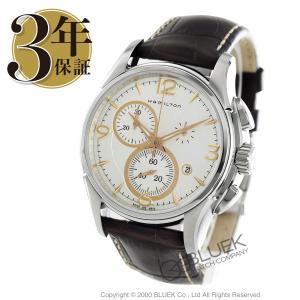 ハミルトン HAMILTON 腕時計 ジャズマスター クロノクオーツ メンズ H32612555_8...