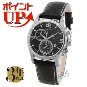 ハミルトン HAMILTON 腕時計 ジャズマスター クロノ...