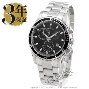 ハミルトン HAMILTON 腕時計 ジャズマスター シービ...