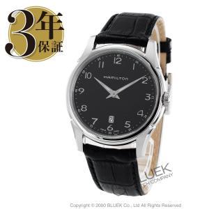 ハミルトン HAMILTON 腕時計 ジャズマスター シンラ...