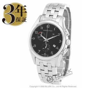 【数量限定特価】ハミルトン HAMILTON 腕時計 ジャズ...