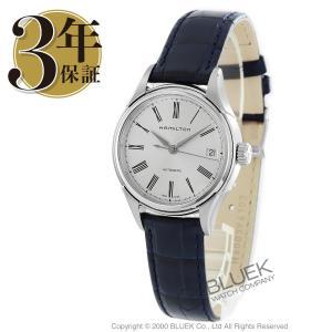 ハミルトン HAMILTON 腕時計 バリアント レディース...