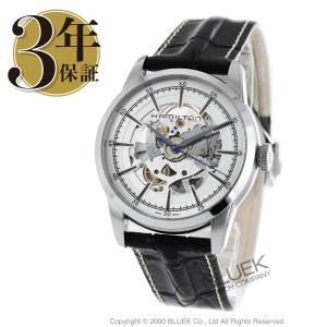 ハミルトン HAMILTON 腕時計 レイルロード メンズ ...