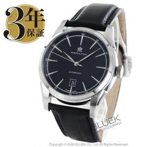 ハミルトン HAMILTON 腕時計 ジャズマスター スピリ...