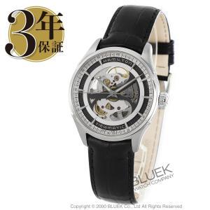 ハミルトン HAMILTON 腕時計 ジャズマスター ビュー...