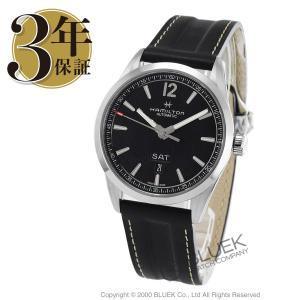 ハミルトン ブロードウェイ デイデイト 腕時計 メンズ HAMILTON H43515735_3
