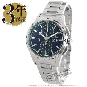 ハミルトン ブロードウェイ オート クロノ デイデイト クロノグラフ 腕時計 メンズ HAMILTO...