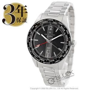 ハミルトン ブロードウェイ オート 世界限定2018本 GMT 腕時計 メンズ HAMILTON H...