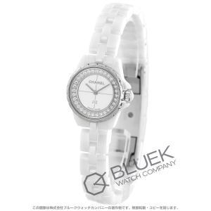 218bf5f3aa シャネル J12 XS ダイヤ 腕時計 レディース CHANEL H5237