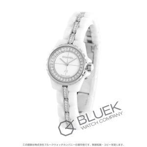 57cf360091 シャネル J12 XS ダイヤ 腕時計 レディース CHANEL H5238