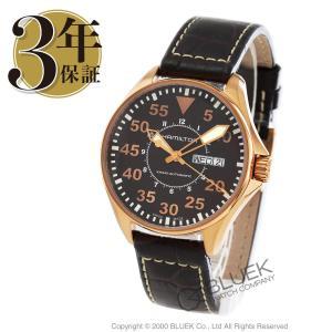 【数量限定特価】ハミルトン HAMILTON カーキ アビエーション パイロット オート メンズ H64445595|bluek