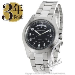 ハミルトン HAMILTON 腕時計 カーキ キング メンズ H64451133|bluek