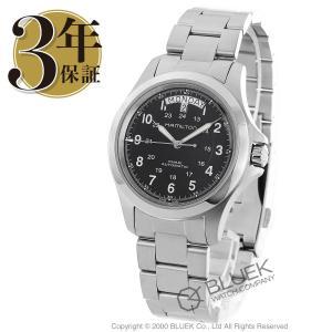 ハミルトン HAMILTON 腕時計 カーキ キング メンズ H64455133|bluek
