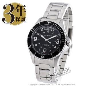 ハミルトン HAMILTON 腕時計 カーキ ネイビー スキ...