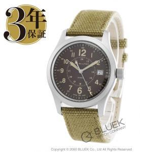 ハミルトン HAMILTON 腕時計 カーキ フィールド キャンパスレザー メンズ H68201993|bluek