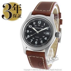 ハミルトン HAMILTON 腕時計 カーキ フィールド メ...