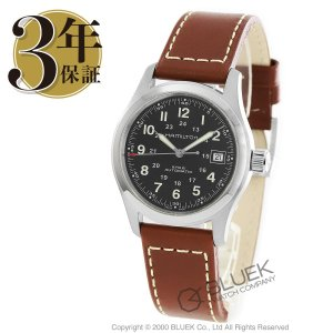 ハミルトン HAMILTON 腕時計 カーキ フィールド メンズ H70455533|bluek