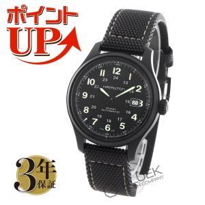 ハミルトン HAMILTON 腕時計 カーキ フィールド チ...