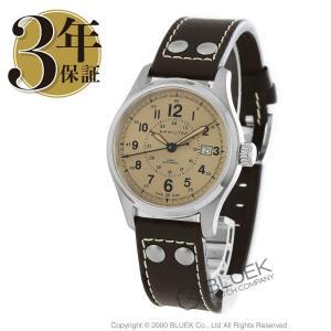 ハミルトン HAMILTON 腕時計 カーキ フィールド メンズ H70595523|bluek