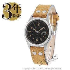 ハミルトン HAMILTON 腕時計 カーキ フィールド メンズ H70595593|bluek