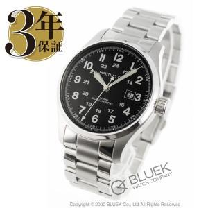 ハミルトン HAMILTON 腕時計 カーキ フィールド メンズ H70625133|bluek