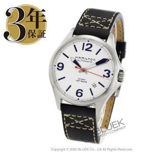 ハミルトン HAMILTON 腕時計 カーキ アビエーション...