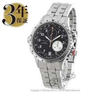 ハミルトン HAMILTON 腕時計 カーキ アビエーション ETO メンズ H77612133|bluek