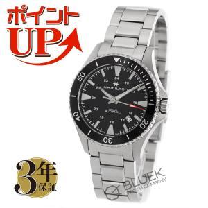ハミルトン HAMILTON 腕時計 カーキ ネイビー スキューバ メンズ H82335131|bluek
