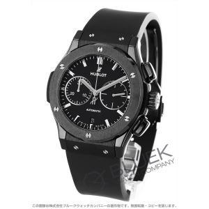ウブロ クラシック フュージョン ブラックマジック クロノグラフ 腕時計 メンズ HUBLOT 52...