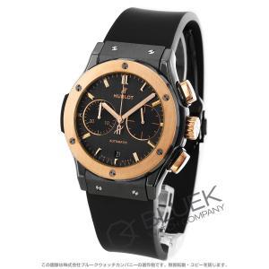 ウブロ クラシック フュージョン セラミック キングゴールド クロノグラフ 腕時計 メンズ HUBL...