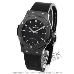 ウブロ クラシック フュージョン ブラックマジック 腕時計 メンズ HUBLOT 542.CM.11...