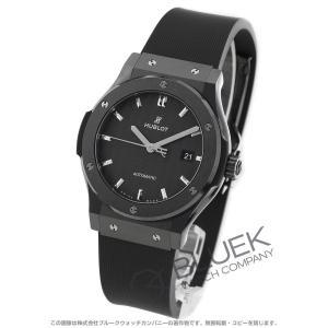 ウブロ クラシック フュージョン ブラックマジック 腕時計 メンズ HUBLOT 542.CM.17...