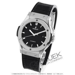 ウブロ クラシック フュージョン チタニウム アリゲーターレザー 腕時計 メンズ HUBLOT 54...