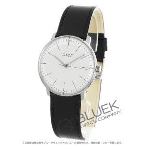 ユンハンス マックスビル 腕時計 メンズ JUNGHANS 027/3501.00_8