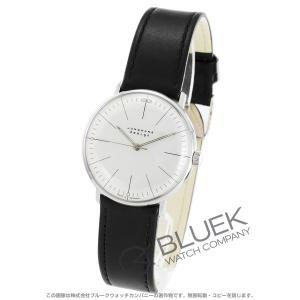 ユンハンス マックスビル 腕時計 ユニセックス JUNGHANS 027/3700.00_8