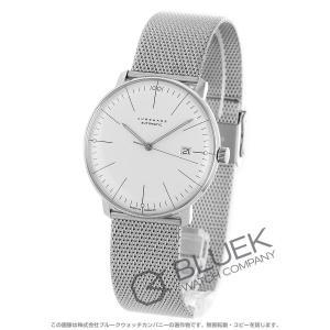 ユンハンス マックスビル 腕時計 メンズ JUNGHANS 027/4002.44M_8