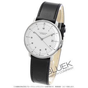 ユンハンス マックスビル 腕時計 メンズ JUNGHANS 027/4700.00_8