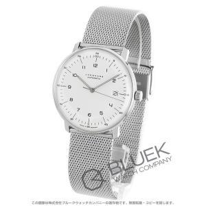 ユンハンス マックスビル 腕時計 メンズ JUNGHANS 027/4700.00M_8
