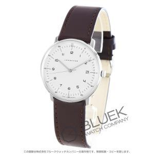 ユンハンス マックスビル 腕時計 メンズ JUNGHANS 041/4461.00_8