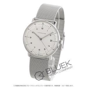 ユンハンス マックスビル 腕時計 メンズ JUNGHANS 041/4461.04M_8