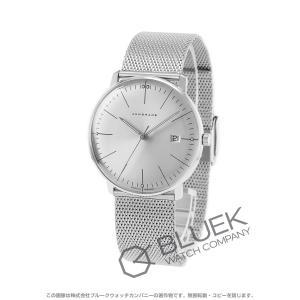 ユンハンス マックスビル 腕時計 メンズ JUNGHANS 041/4463.44_8