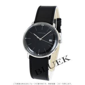 ユンハンス マックスビル 腕時計 メンズ JUNGHANS 041/4465.00_8