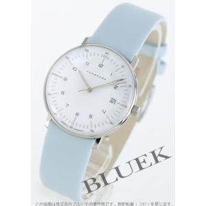 ユンハンス マックスビル 腕時計 レディース JUNGHANS 047/4254.00_8