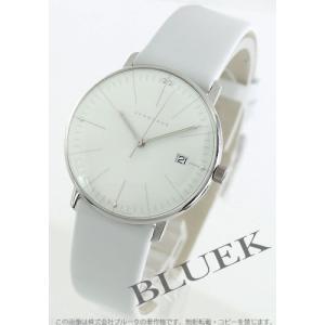 ユンハンス マックスビル 腕時計 レディース JUNGHANS 047/4355.00_8