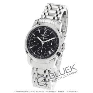 ロンジン LONGINES 腕時計 サンティミエ メンズ L...