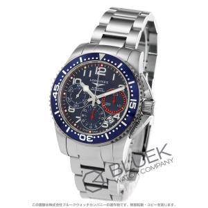 【数量限定特価】ロンジン LONGINES 腕時計 ハイドロ...